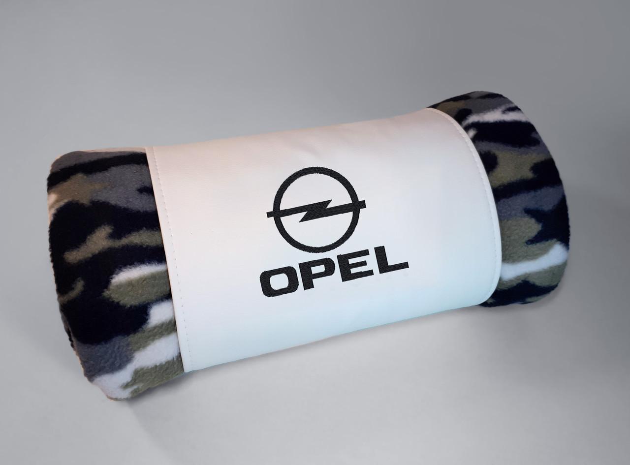 """Автомобільний плед в манжеті """"Opel"""" - колір на вибір"""