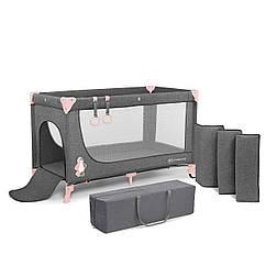 Кровать-манеж Kinderkraft Joy Pink