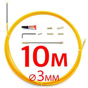 Кабельная протяжка 3мм х 10м + 7 наконечников - стеклопрут