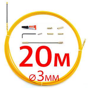 Кабельная протяжка 3мм х 20м + 7 наконечников - стеклопрут