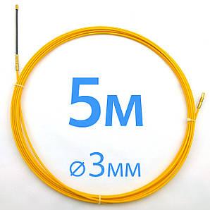 Кабельная протяжка, стеклопруток 3мм х 5м + 2 наконечника, протяжка для кабеля 5 метров из стекловолкна,