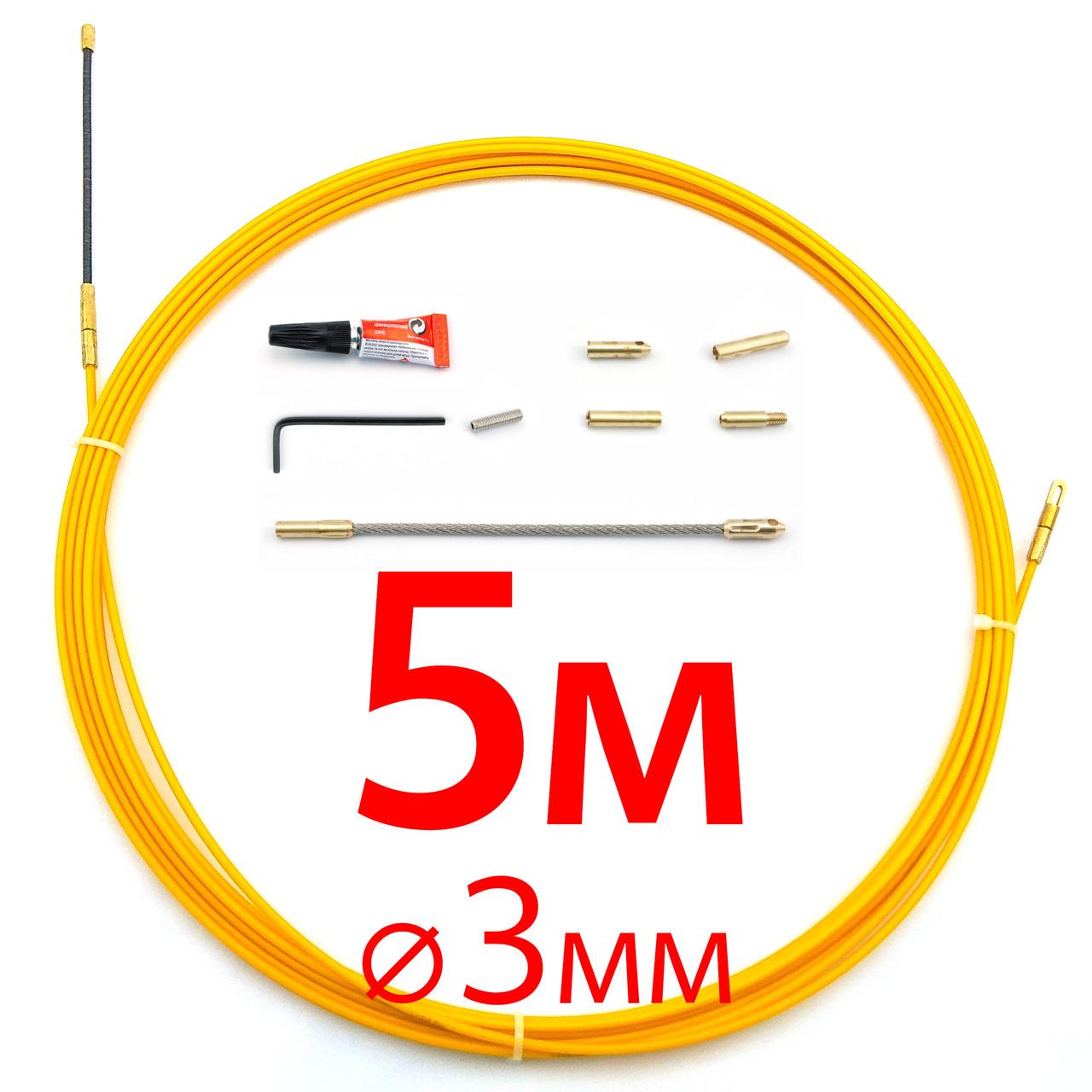 Кабельная протяжка, стеклопруток 3мм х 5м + 7 наконечников, протяжка для кабеля 5 метров, устройство затяжки