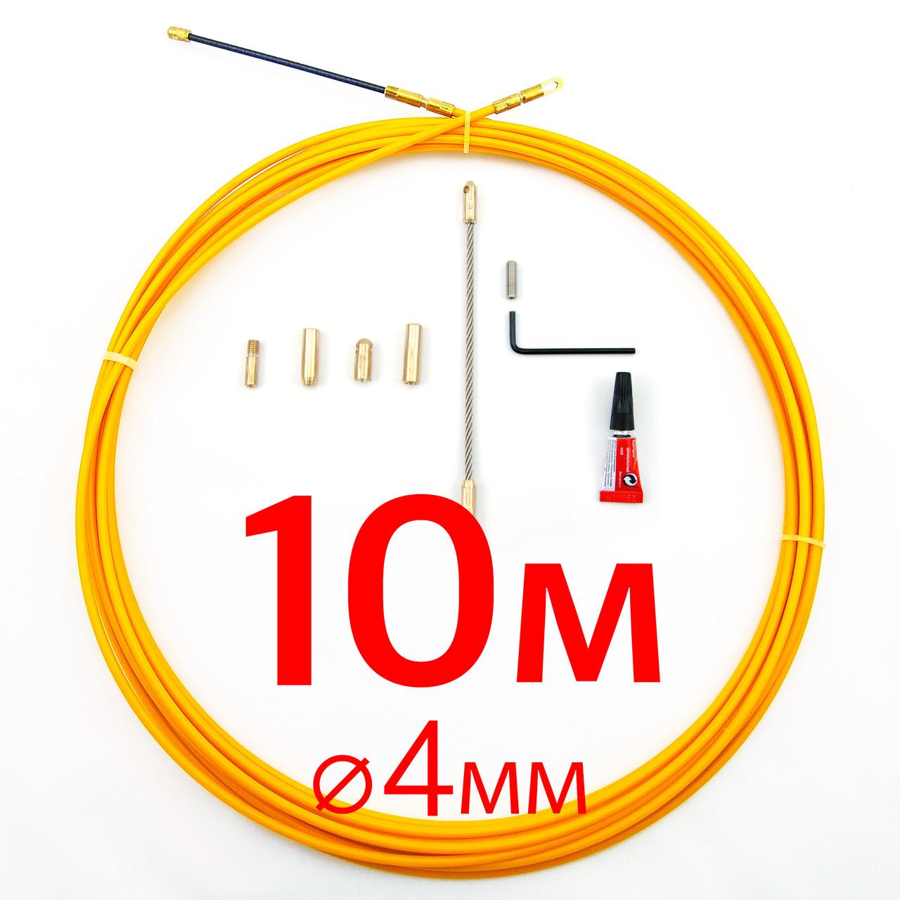 Кабельная протяжка, стеклопруток 4мм х 10м + 7 наконечников, протяжка для кабеля 10 метров, устройство затяжки