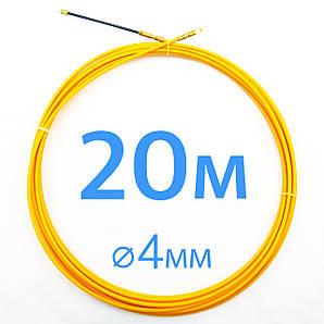 Кабельная протяжка 4мм х 20м - стеклопрут