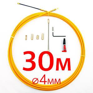 Кабельная протяжка 4мм х 30м + 7 наконечников - стеклопрут
