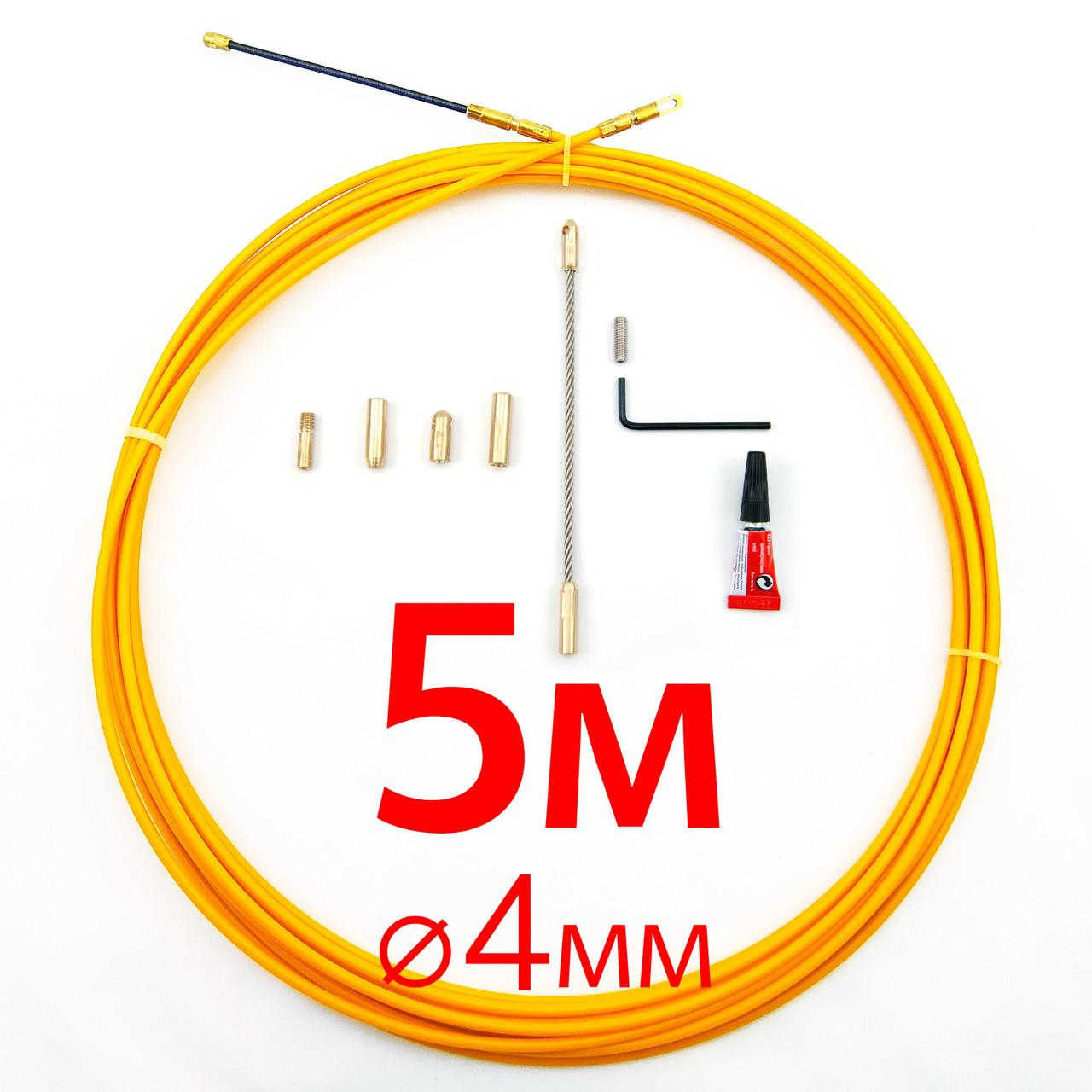 Кабельная протяжка, стеклопруток 4мм х 5м + 7 наконечников, протяжка для кабеля 5 метров, устройство затяжки