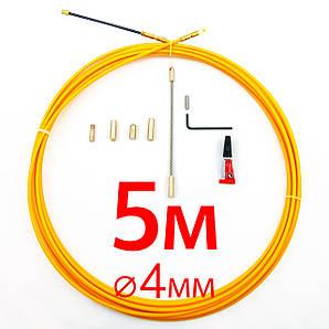 Кабельная протяжка 4мм х 5м + 7 наконечников - стеклопрут