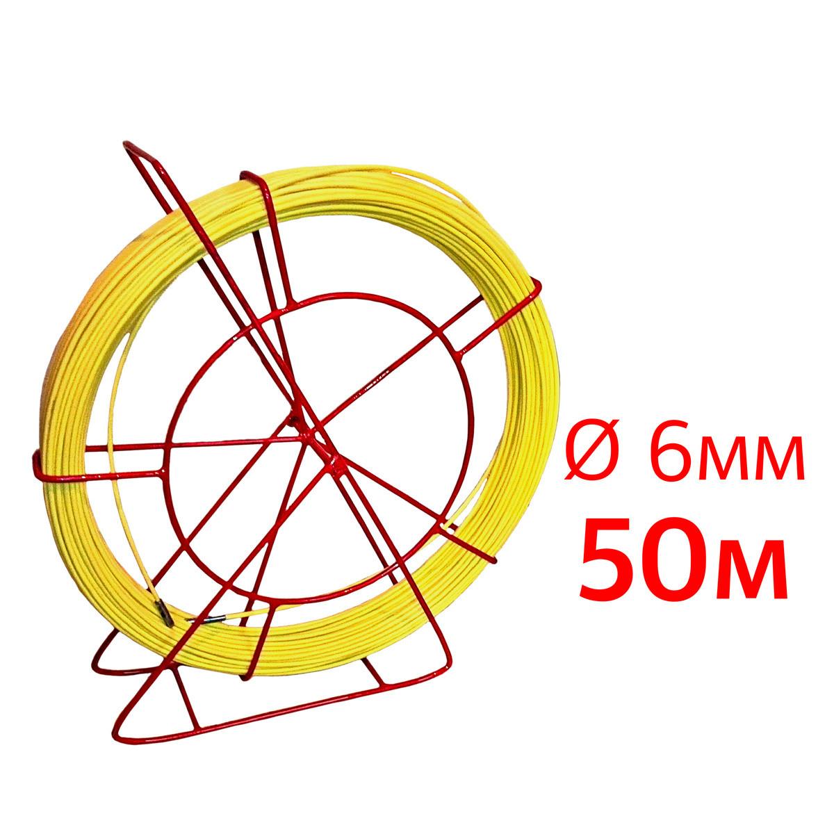 Кабельная протяжка, стеклопруток 6мм х 50м + 7 наконечников на тележке, узк, протяжка для кабеля 50 метров,