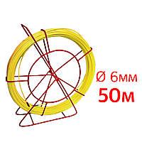 Кабельная протяжка, стеклопруток 6мм х 50м + 7 наконечников на тележке, мини узк, трос протяжка для кабеля 50 метров, устройство затяжки кабеля