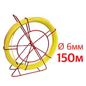 Кабельная протяжка, стеклопруток 6мм х 150м + 7 наконечников на тележке, узк, протяжка для кабеля 150 метров,