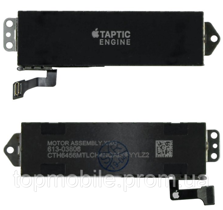 Вибромотор (taptik engine) iPhone 7 Plus