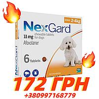 Таблетка Мериал Нексгард Merial Nexgard для собак от блох и клещей от 2 - 4 кг 1 таблетка