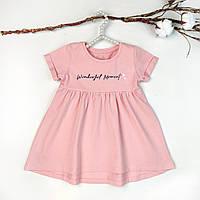 Детское платье 92,98,110