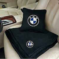 """Автомобильный набор: подушка и плед с логотипом """"BMW"""" цвет на выбор"""
