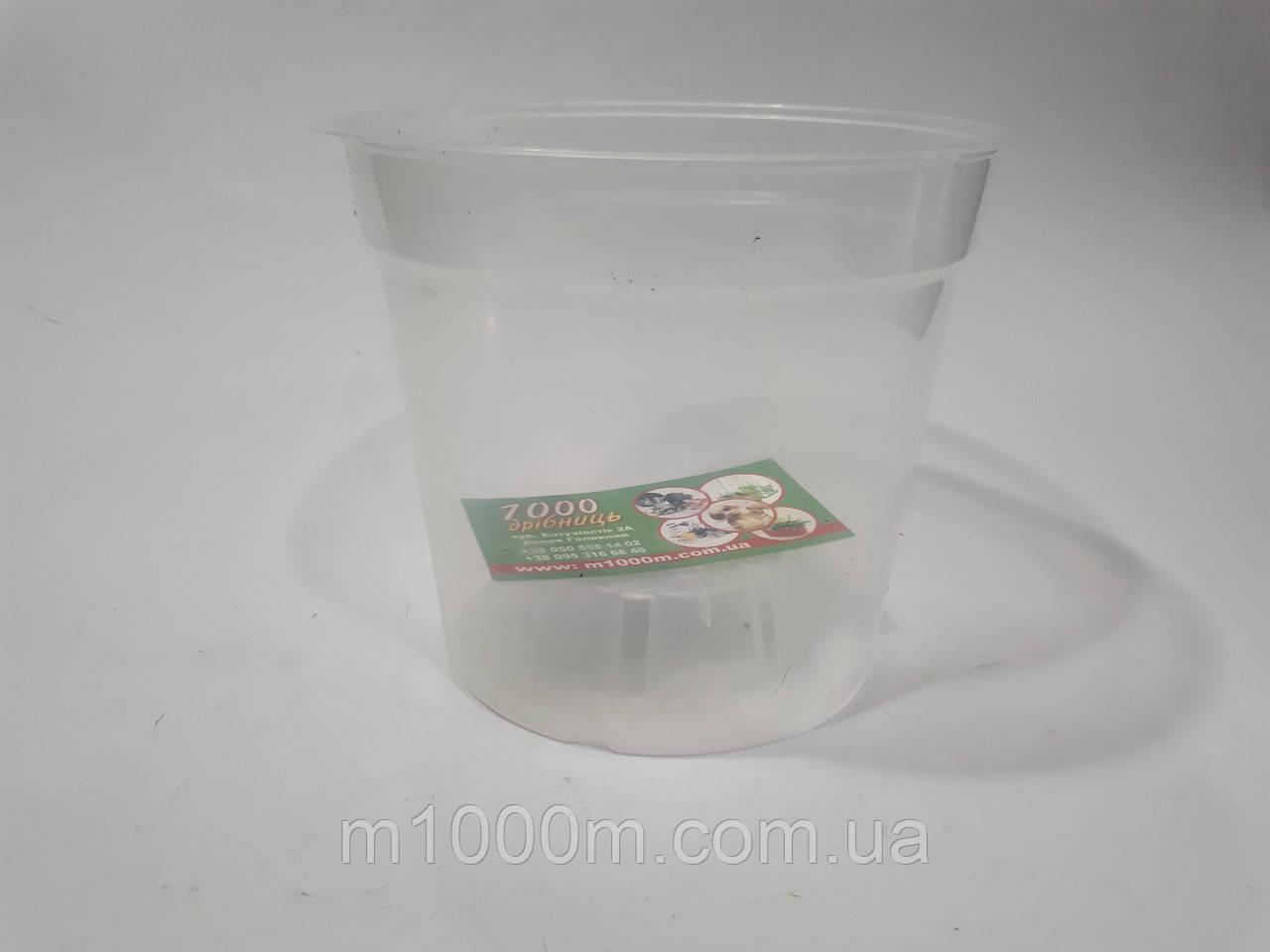 Горшок прозрачный для орхидей 14043, D-19см/ V3л..