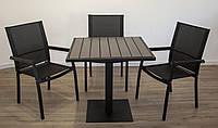 Металлический садовый комплект мебели Malta, комплект мебели из металла, металлический комплект мебели