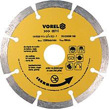 """Отрезной алмазный диск """"SEGMENT"""" 115 мм Vorel 08711"""