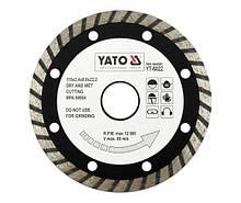 Отрезной алмазный диск 115 мм Турбо Yato YT-6022