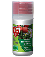 Прованто Вернал 100 мл инсектицид, Protect Garden