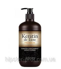 Кератиновый кондиционер для волос Keratin De Luxe Premium Enrichment Conditioner