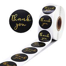 Наклейки Thank you для подарков, хенд-мейд черные (0019)