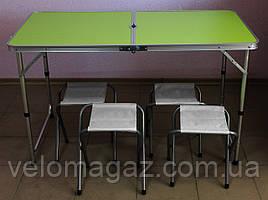 Раскладной удобный салатовый стол для пикника и 4 стула (серого цвета)