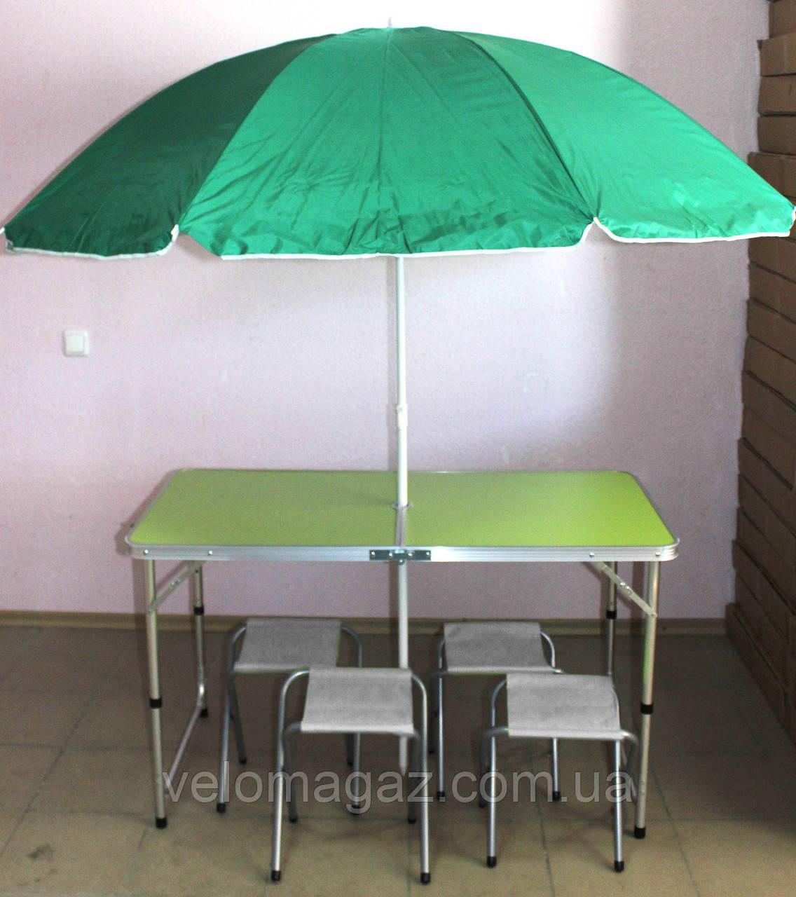 Зручний розкладний салатовий стіл для пікніка та 4 стільця (сірого кольору) + парасолька 1,6 м у ПОДАРУНОК!