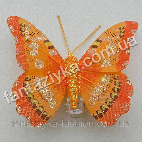 Бабочка с блестками перьевая 7,5см, орнжевая