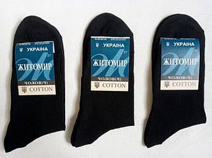 Носки мужские хлопок Украина р.27. Цвет чёрный. От 10 пар по 5грн