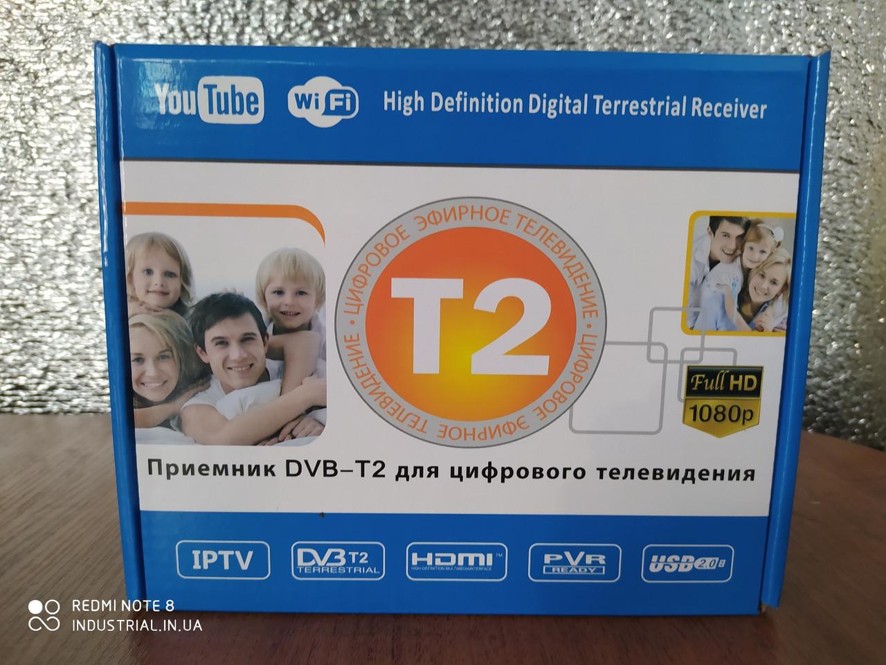 Приемник DVB-Т2 для цифрового телевидения корпус метал