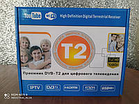 Приемник DVB-Т2 для цифрового телевидения корпус метал, фото 1