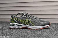 Стильные кроссовки Asics Gel Nimbus Gray, фото 1
