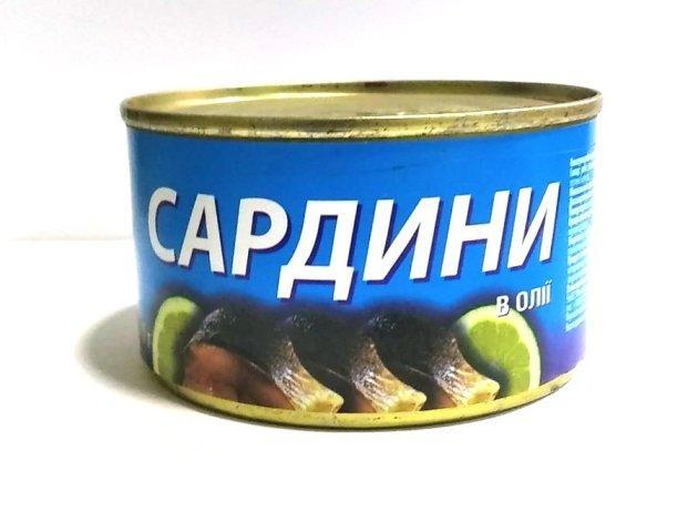 """Рибна консерва Сардини балтійські в олії """"Знатна рибка"""" 240г"""