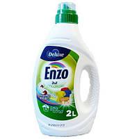 Порошок-гель д/стирки ENZO Color 2,0L  50 стирок