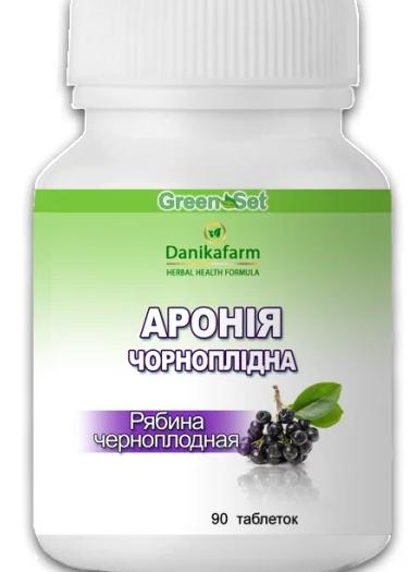 Арония черноплодная   таблетки   90 шт