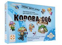 Настольная игра Стиль жизни Корова 006 (6 nimmt!), 32015-1
