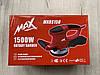 Орбитальная виброшлифмашина Max MXRS150 ( 1500Вт ), фото 6