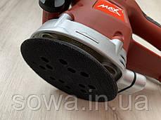 Орбитальная виброшлифмашина Max MXRS150 ( 1500Вт ), фото 3