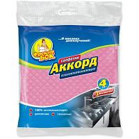 Целлюлозные салфетки для уборки Аккорд, 5шт