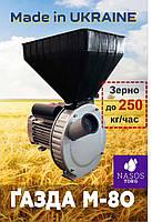 Кормоизмельчитель / зернодробилка Газда М80 (Украина, переработка пшеницы, ячменя, ржи, кукурузы в початках)