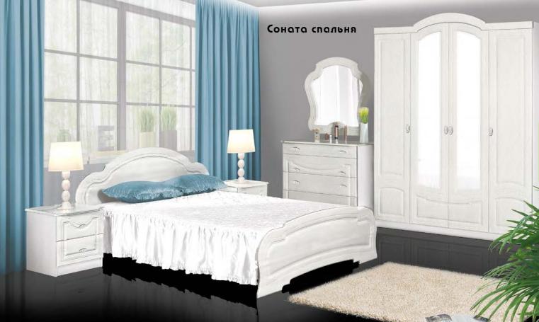 Кровать Соната Модерн
