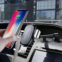 Автомобильный держатель с беспроводной зарядкий Wireless Charger Baseus Heukji Gravity Car Mount автодержатель
