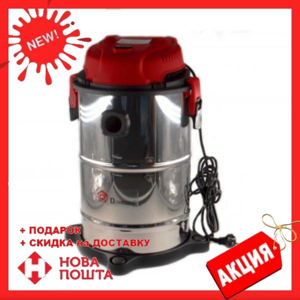 Моющий пылесос Domotec MS-4413 для влажной и сухой уборки 2000Вт
