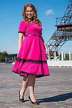 Милое женское платье больших размеров (2119 sk), фото 2