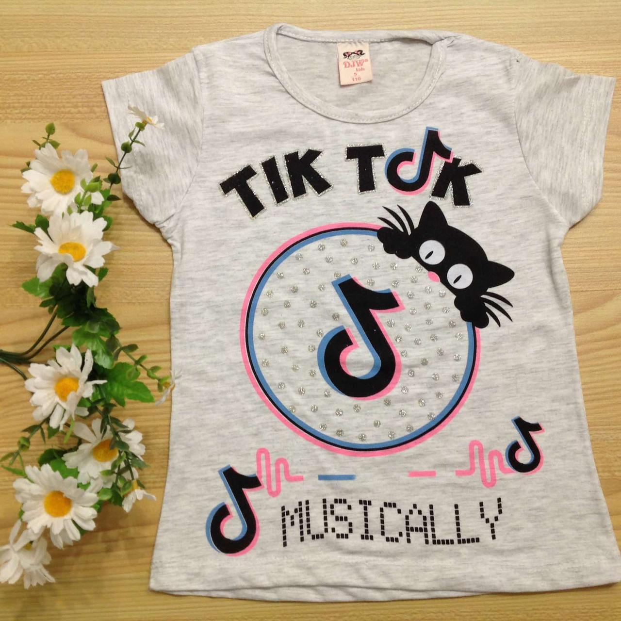 """Футболка детская """"Tik Tok"""" для девочек. Размеры 5-6-7-8 лет. Серый. Оптом"""
