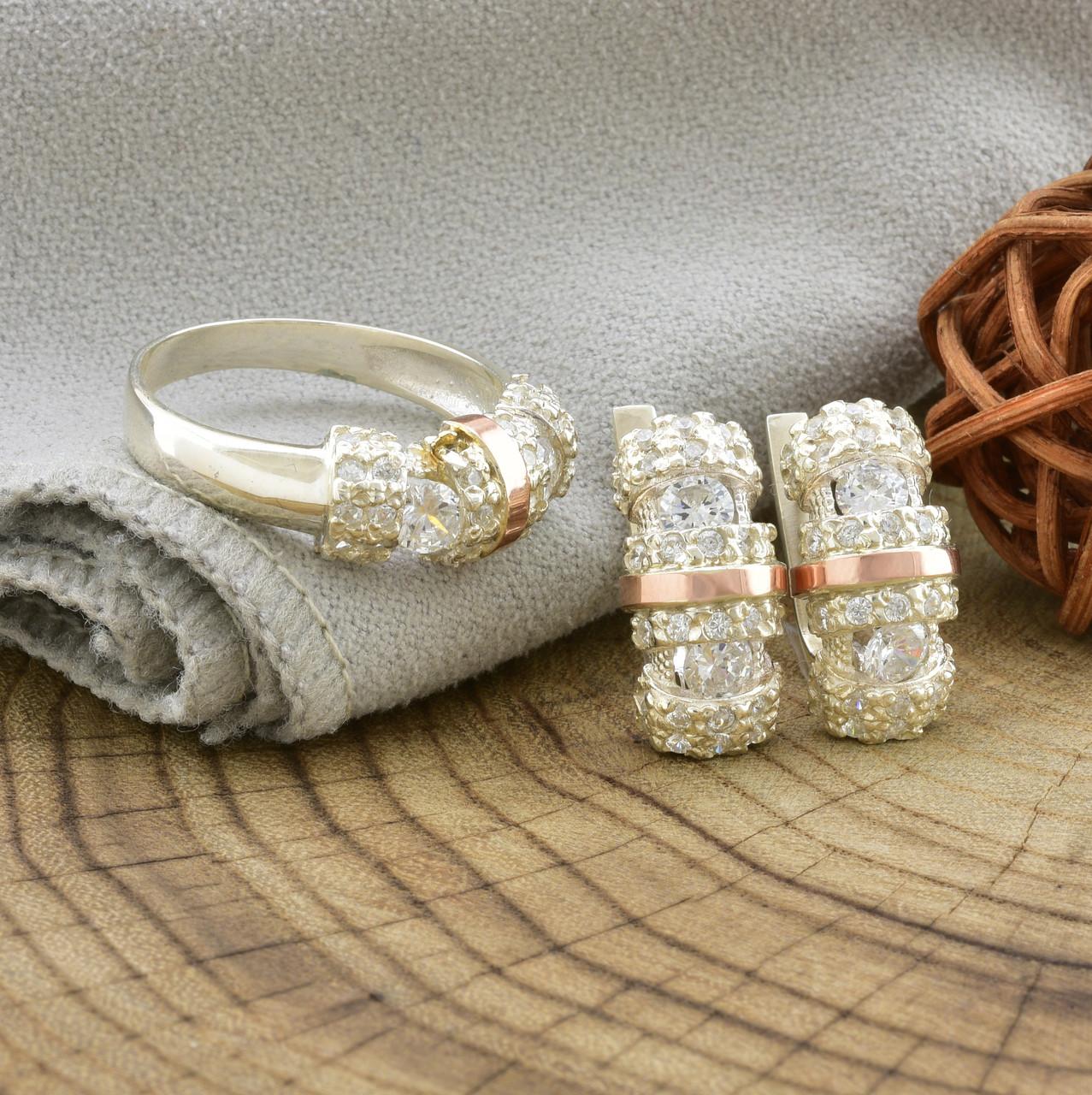Серебряный набор с золотом Успех кольцо размер 17.5 + серьги 19х9 мм вставка белые фианиты