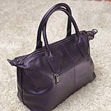 Сумка классическая женская фиолетовая, фото 4
