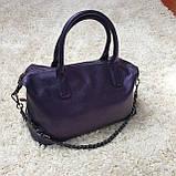 Сумка классическая женская фиолетовая, фото 6