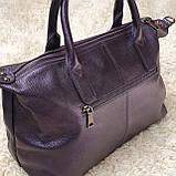 Сумка классическая женская фиолетовая, фото 7