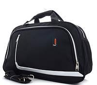 Дорожная сумка 6806 black Дорожные сумки   купить дорожную сумку   Одесса 7 км